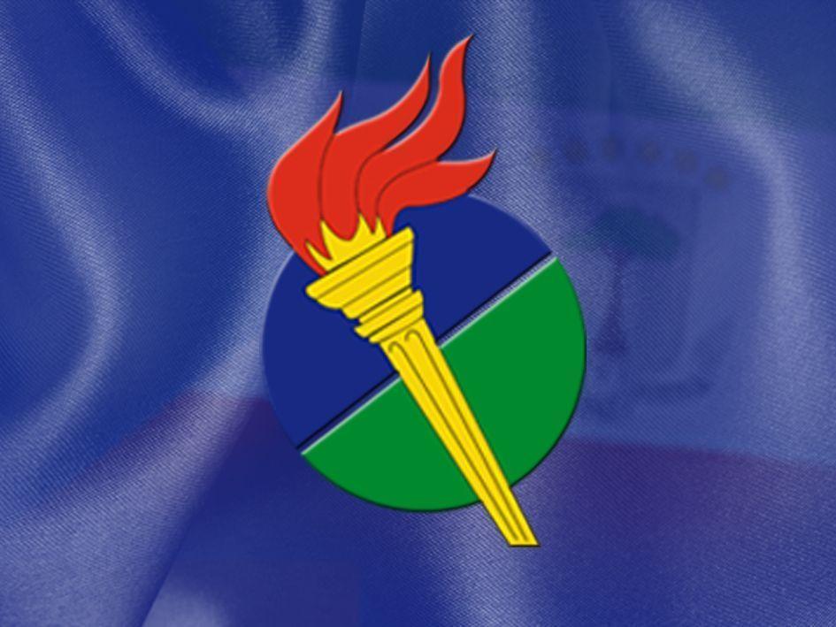 Circular del Partido Democrático de Guinea Ecuatorial